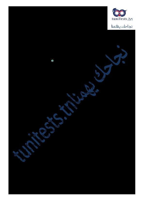 muslima site rencontre internationale